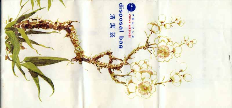 China Airlines airsickness bag